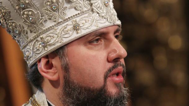 Епифаний сообщил о возможности объединения с УГКЦ