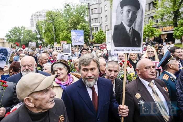 В Харькове и Николаеве акция «Бессмертный полк» проходит с перепалками и нарушениями