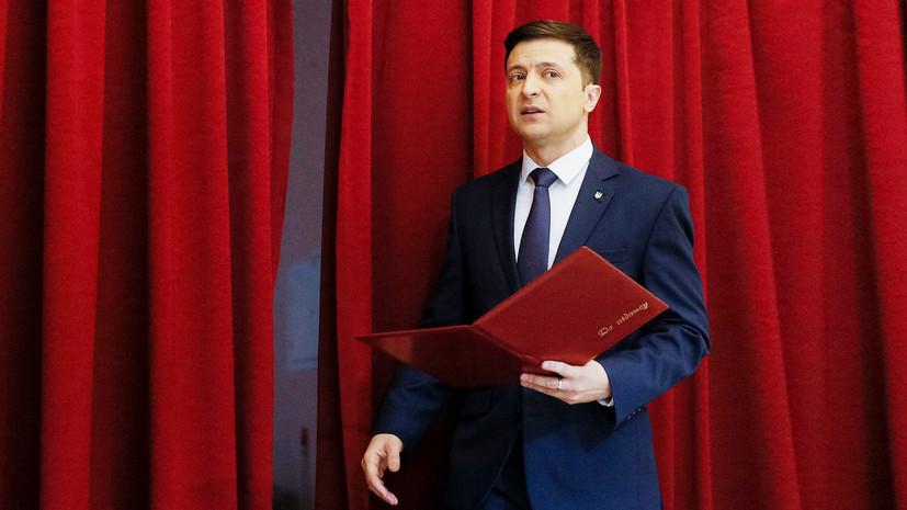 «Блестящее время, ждет триумф!»: Астролог ошеломил прогнозом на президентство Зеленского