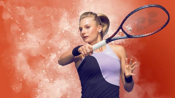 Даяна Ястремская установила личный рекорд в мировом рейтинге