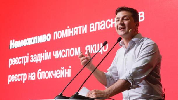 Работать на изменение страны: Команда Зеленского заявила о старте программы «Социальный лифт»