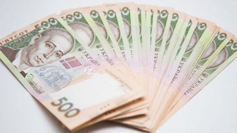 Выплачивают до 41280 грн: что нужно знать родителям о пособие на ребенка