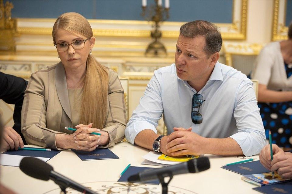 «Только бы дорваться до власти»: Тимошенко выступила против роспуска Рады и предложила назначить ее премьером