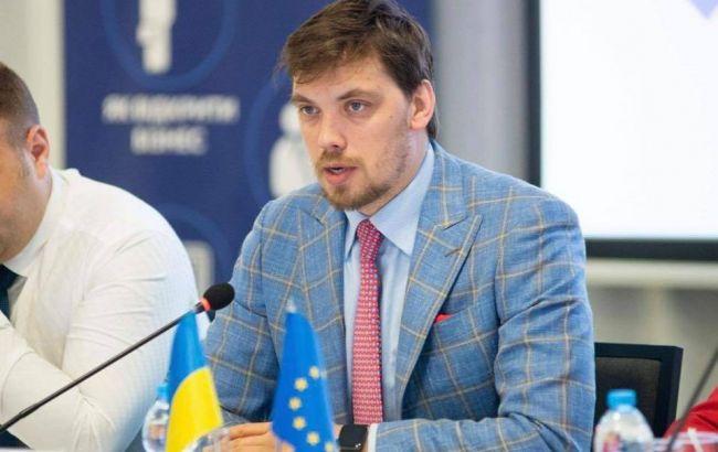 Зеленский назначил заместителя главы Администрации президента: кто занял должность
