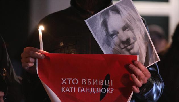 Дело Кати Гандзюк: подозреваемого в организации убийства Павловского выпустили из-под стражи