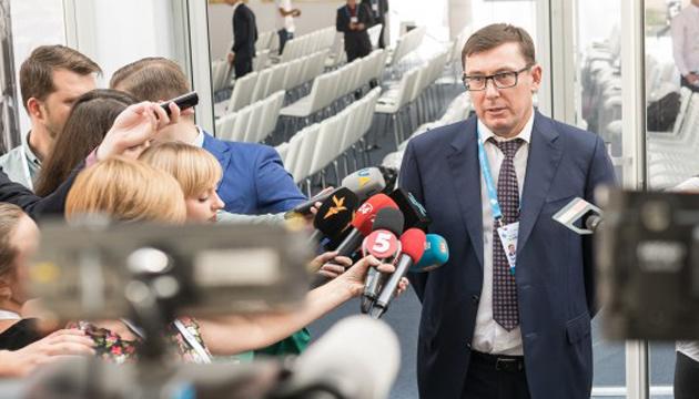 «Я не думаю, что это будет правильно»: Разумков заявил, что Зеленский не будет просить Раду уволить Луценко