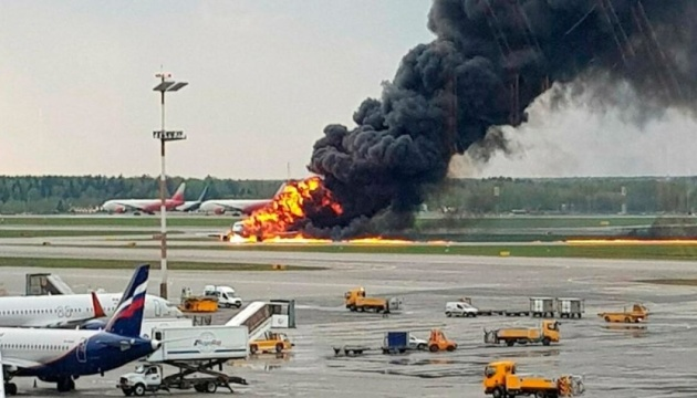 Ужасная авиакатастрофа в «Шереметьево»: состояние пострадавшей украинки тяжелое — МИД