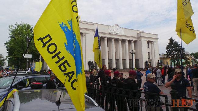 Под Верховной Радой митингуют евробляхеры — хотят еще полгода льгот