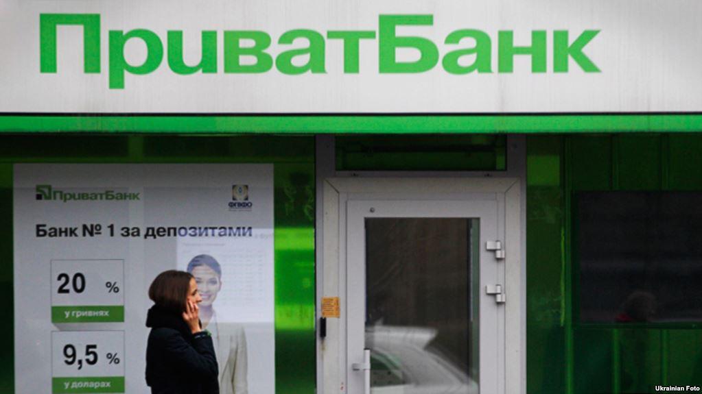 У Зеленского рассказали, что будет, если ПриватБанк вернут олигарху Коломойскому