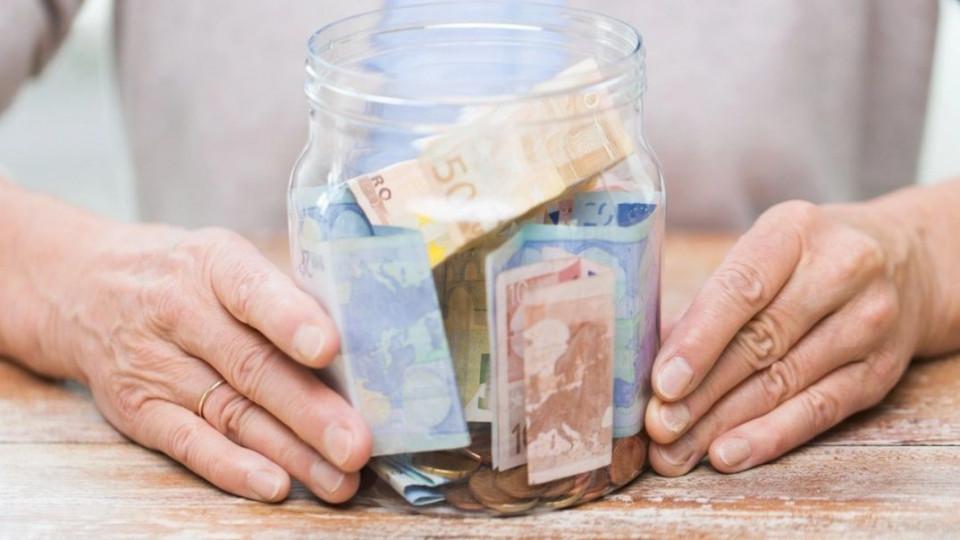 Готовится повышение пенсий: кому из украинцев повезет больше всего?