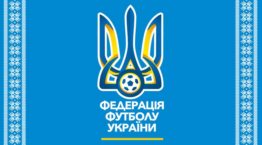 «Такое решение является логичным»: Федерации футбола Украины больше не существует