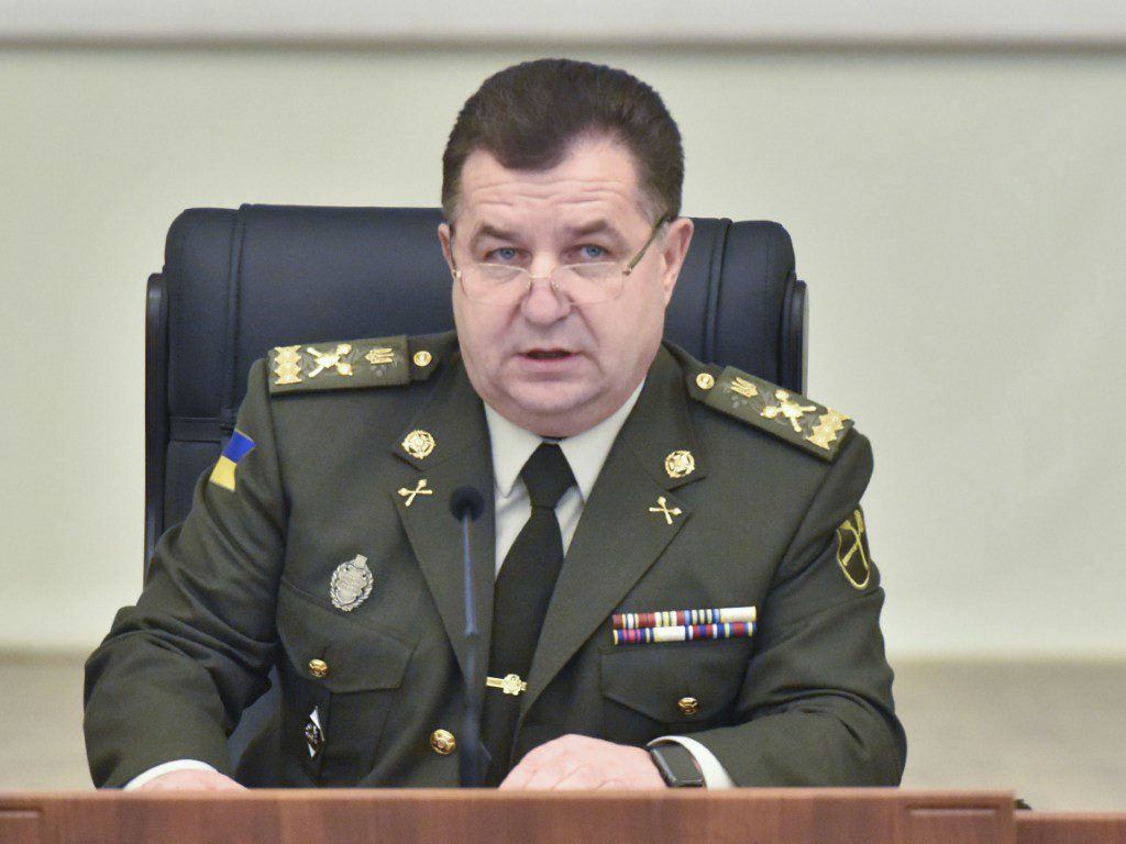 Полторак официально представил обществу нового начальника Генштаба ВСУ