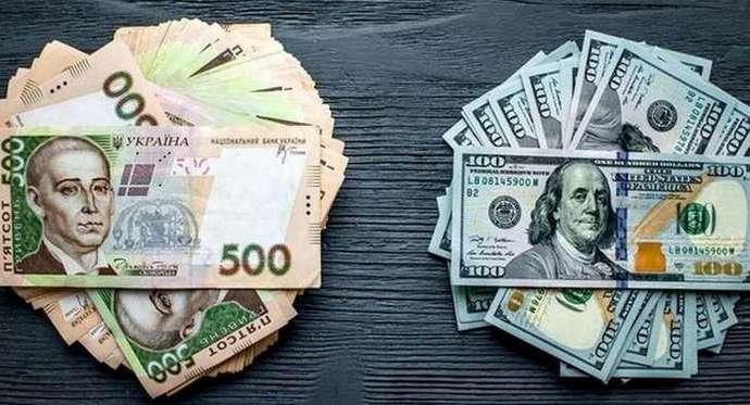 «Гривна резко пошла на дно»: Официальный курс валют на 31 мая