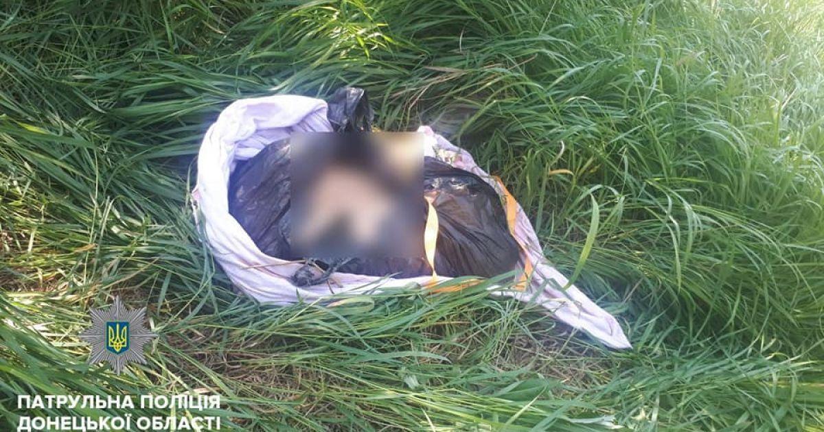«Вышел из дома с окровавленным пакетом»: Мужчина пытался выбросить пакет с человеческими останками