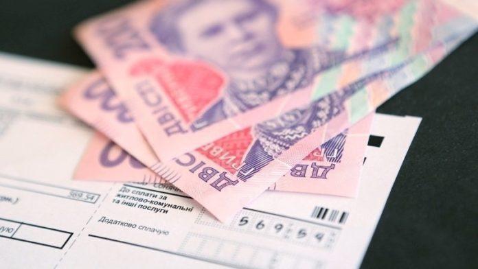 Стало известно, кого из украинцев в мае лишат субсидий