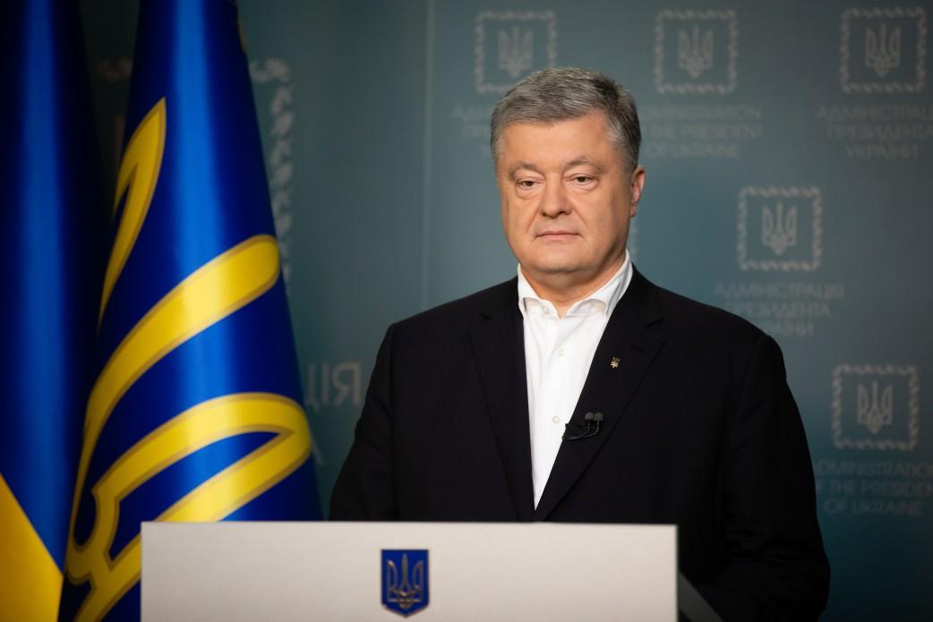 «Пусть Господь помогает Зеленскому» Порошенко в последний раз обратился к украинцам в роли президента