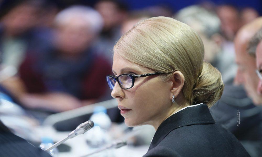 Рада сама себя распустила! Тимошенко выступила с громким заявлением к депутатам