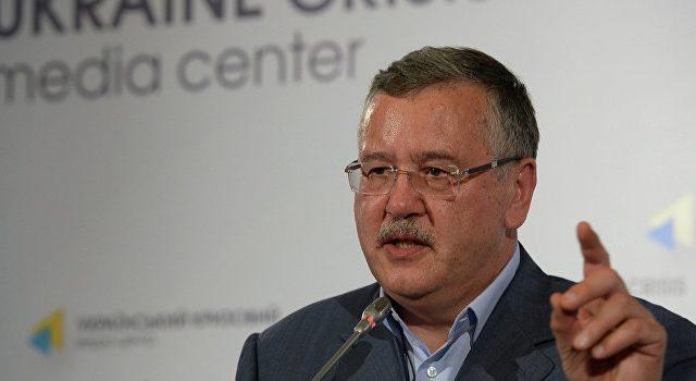 Срочно отменить указы! Гриценко выступил с разгромным заявлением в адрес Порошенко