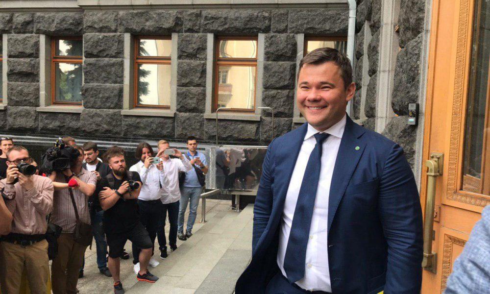 Глава АП Богдан сделал неожиданное заявление об отношениях с РФ: кнут и пряник