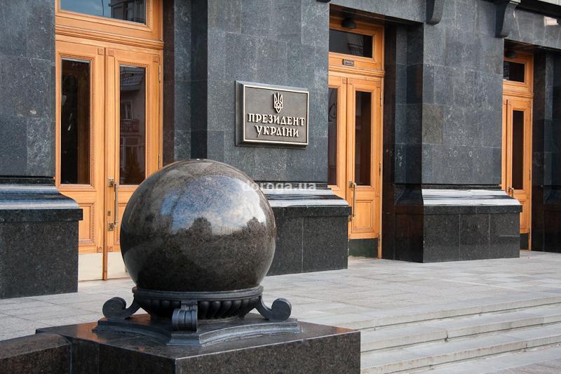 «Причину не разглашают»: Один из назначенных заместителей главы АП отказался от должности