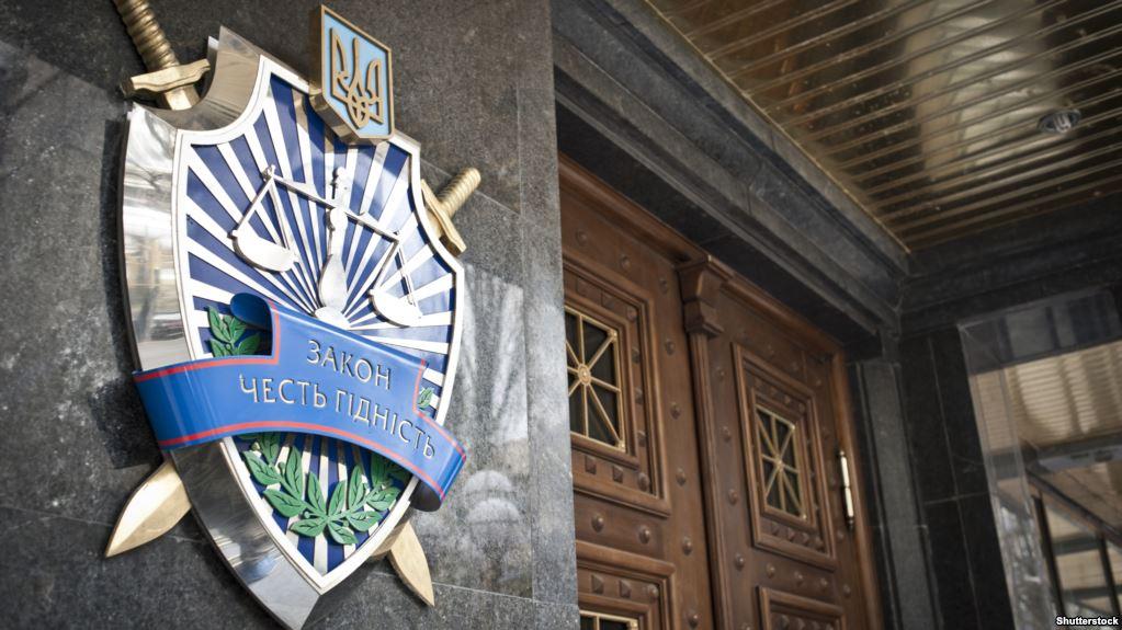 «Цинично проигнорировал»: Порошенко не явился на допрос в ГПУ
