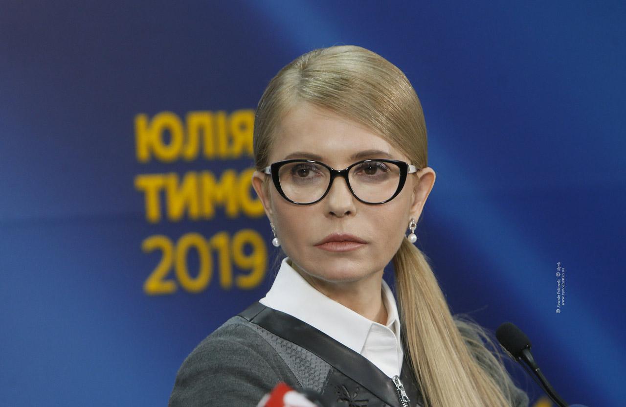 Срочно садиться за стол переговоров: Тимошенко озвучила свою позицию по референдуму о «мире с Россией»