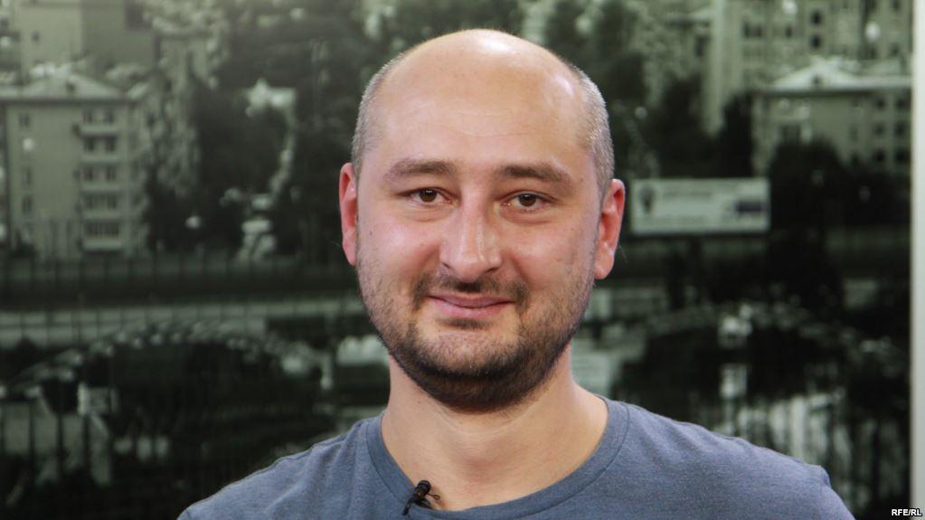 Аркадий Бабченко прокомментировал информацию о своем бегстве в Норвегию