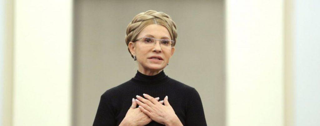 «Наработал» на досрочные выборы: Юлия Тимошенко сделала громкое заявления по поводу роспуска парламента