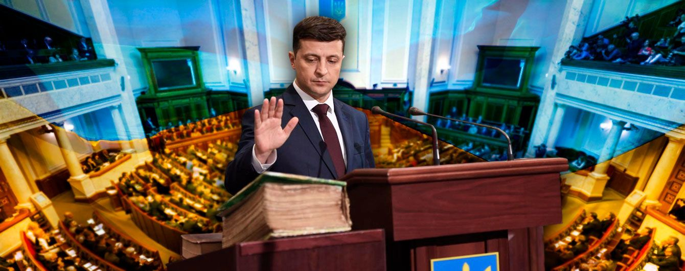 «Украинцы в ожидании» У Зеленского обнародовали подробный план мероприятий в день инаугурации