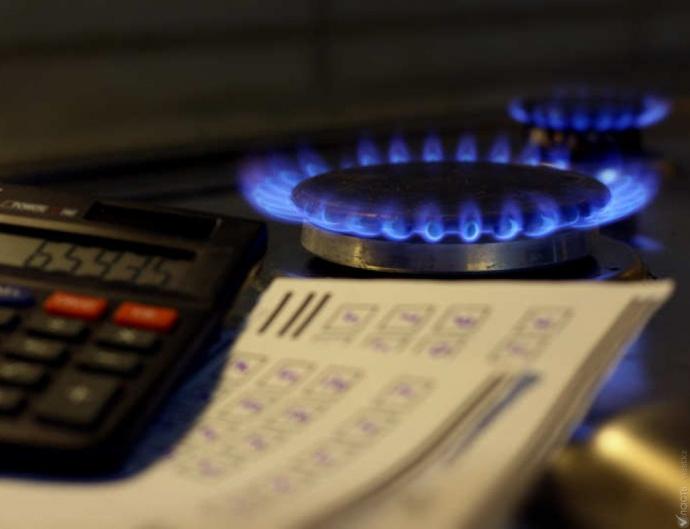 С сегодняшнего дня! В Украине снизили цену на газ для обычных украинцев. Что нужно знать