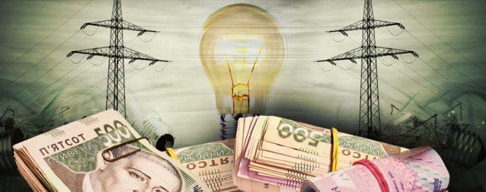 Цены на электроэнергию вырастут: когда ждать новых платежек