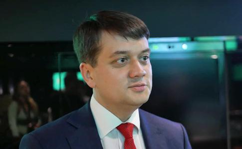 «Там есть какие-то подводные камни»: Разумков прокомментировал скандал с адвокатом Трампа