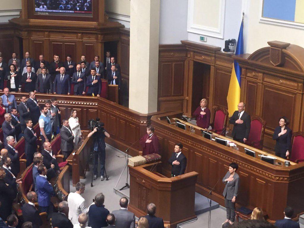 Исторический момент «: Владимир Зеленский принес присягу Президента Украины