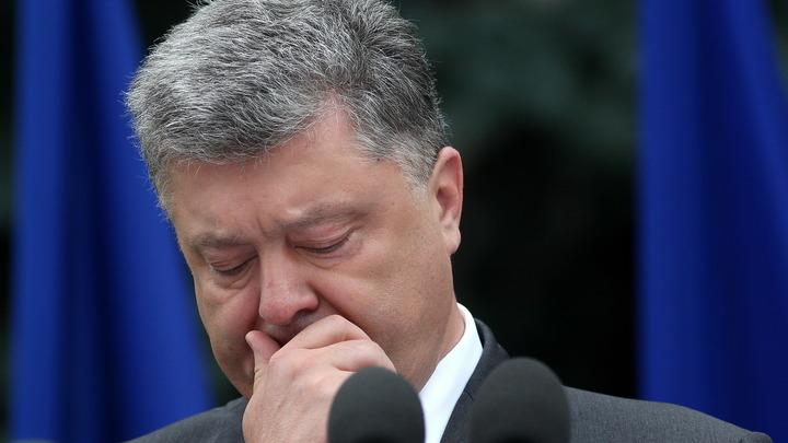 Государственное бюро расследований завело второе дело на Порошенко — СМИ