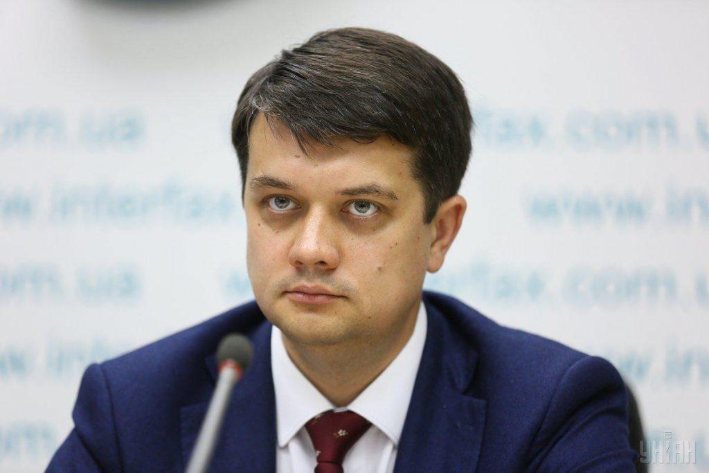 Он боится! Разумков сделал неожиданное заявление в адрес Зеленского. Это было не раз сказано