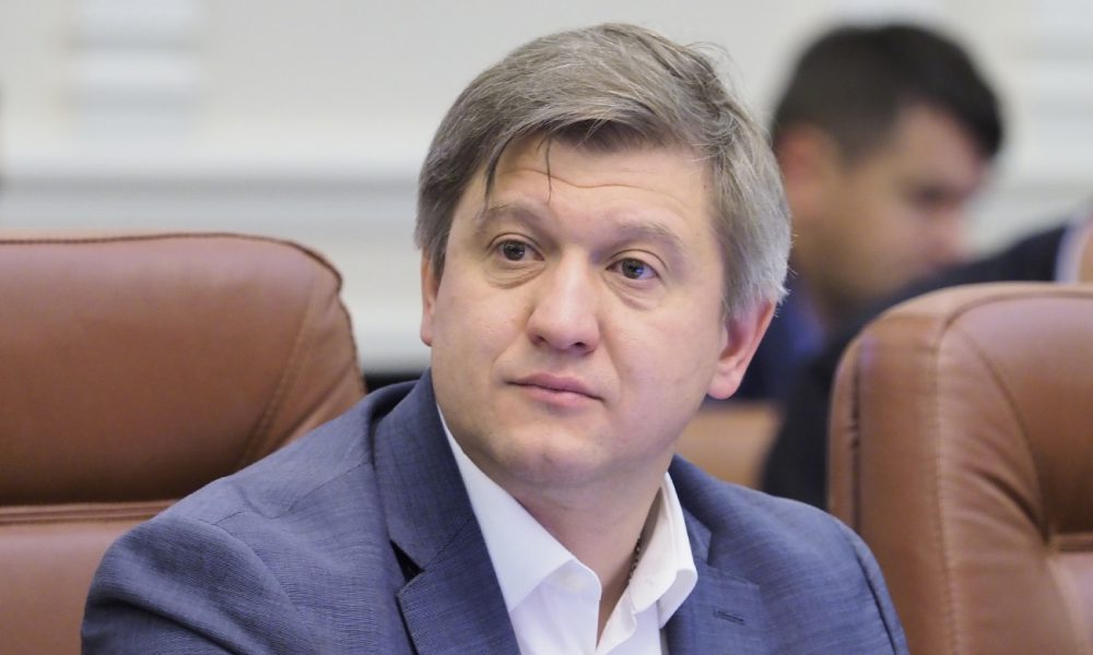 Не 19 мая! Данилюк сделал неожиданное обращение из-за инаугурации Зеленского