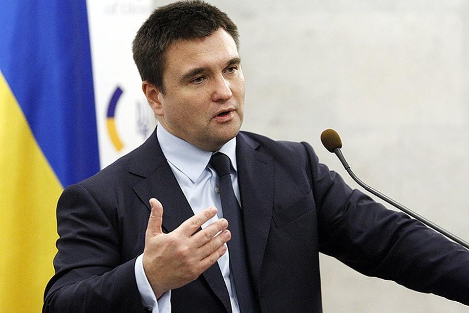 «Я считаю, что это правильно»: Министр иностранных дел Павел Климкин подал в отставку