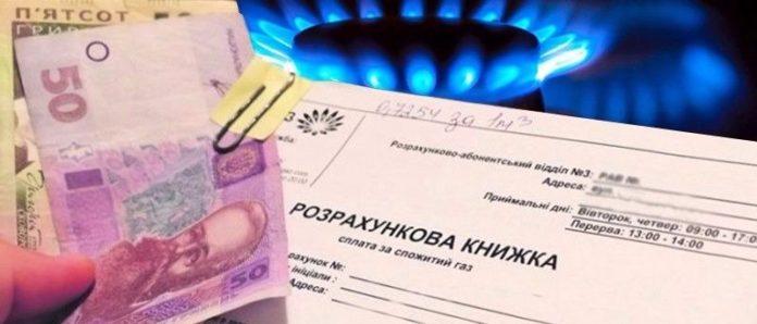 Субсидии для украинцев: первые итоги монетизации