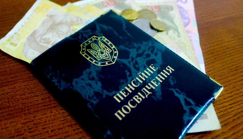 По две пенсии всем украинцам: стала известна дата пенсионной революции