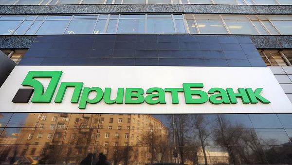 Кабмин подал жалобу на решение о национализации Приватбанка