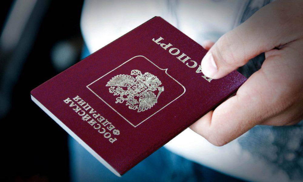 Запретить въезд украинцам в ЕС! Владельцам «паспортов Путина» грозит серьезное наказание