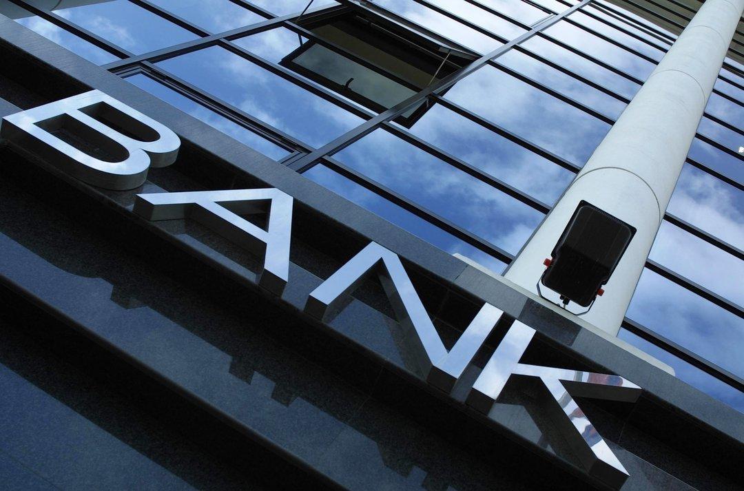 Минус один: В Украине окончательно ликвидируют еще один банк