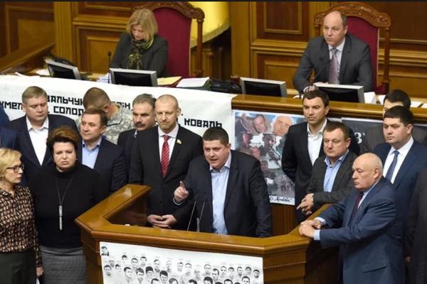 «Роспуск Рады отменяется?»: «Народный фронт» выходит из коалиции. Единогласно!