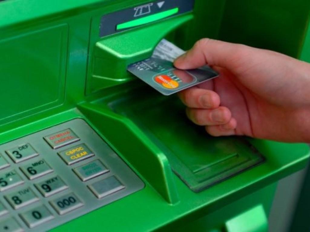 Будьте осторожны! «ПриватБанк» предупреждает о новом виде мошенничества