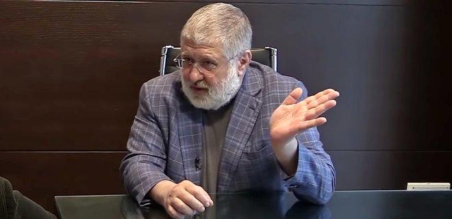 Суд поддержал Коломойского: олигарх выиграл апелляцию по делу инспекции НБУ в ПриватБанке