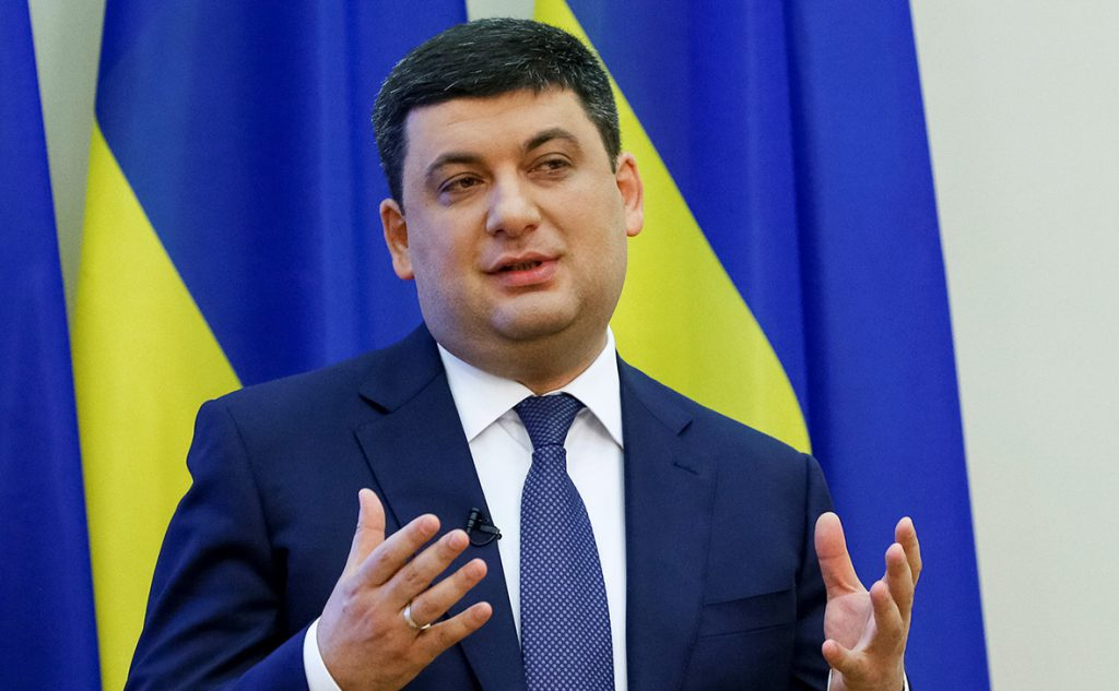 «Я к этому готов»: Гройсман рассказал, как будет работать правительство Украины после его отставки