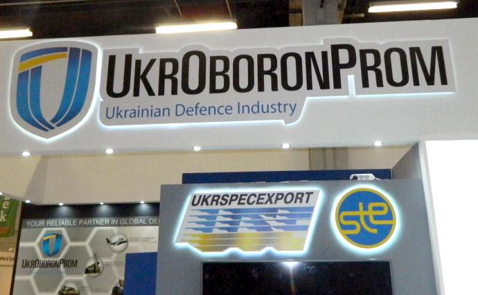 Собственный элитный ресторан и роскошный особняк: СМИ показали, как на 20 тыс грн в месяц живет чиновник «Укроборонпрома»