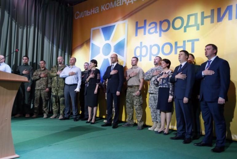«Коварный план?»: Как Яценюк и Парубий задумали сорвать роспуск Верховной Рады. Выход из коалиции