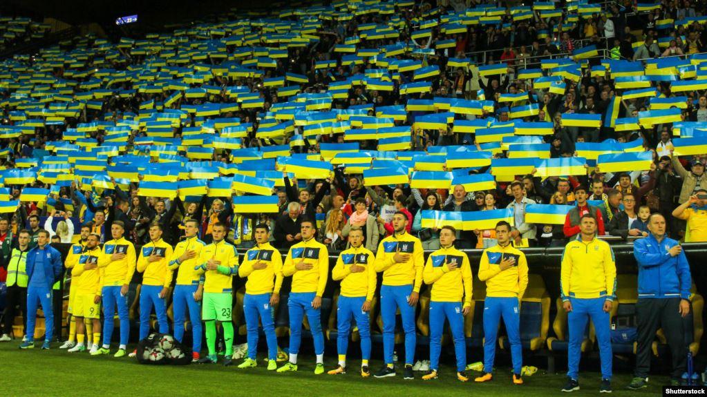 «Арена Львов не подводит»: С феерическим счетом 5: 0 Украина разгромила Сербию в отборе на Евро-2020