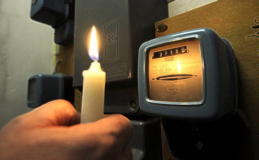 Украинцев предупредили о возможном массовом отключение электроэнергии. В чем причина?